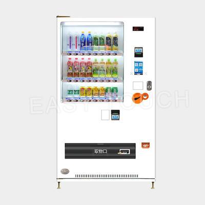 Bottle & Can Beverage Vending Machine<br>(PC21 Series)