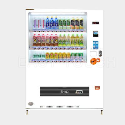 Bottle & Can Beverage Vending Machine<br>(PC30 Series)