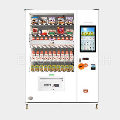 Elevator Vending Machine<br>(FD60 Series)