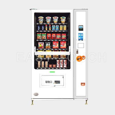 Elevator Vending Machine<br>(FD48 Series)
