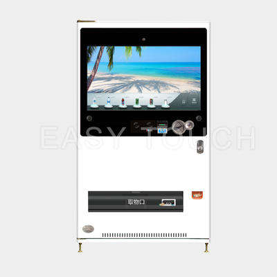 Touch Screen Drinks Vending Machine<br>(PC21 Series)