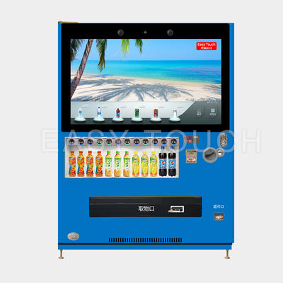 Touch Screen Beverage Vending Machine<br>(PC30 Series)