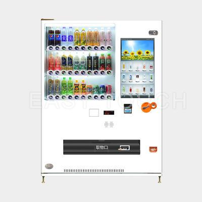 Large Capacity Beverage & Soda Vendor<br>(PC30 Series)