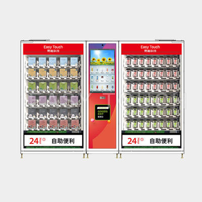 Compact Unmanned  Combination Vending Machine For Retailing