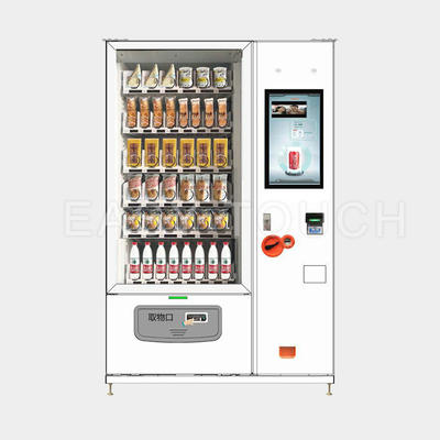 Refrigerated Food and Drinks Vending Machine <br>FD48 Series