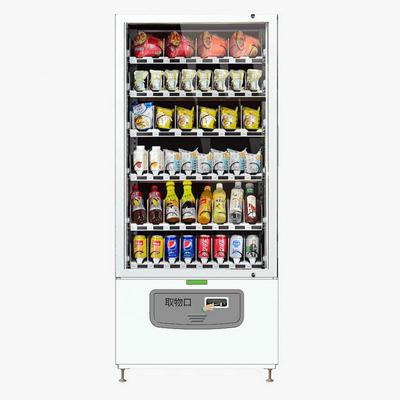 Snack Vending Machine <br>FD48WXT